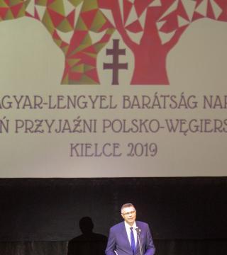 Kielce 41