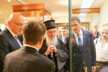 Szerb Egyházi Múzeum 17