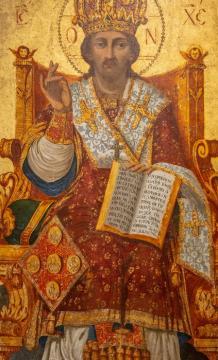 Szerb Egyházi Múzeum 39