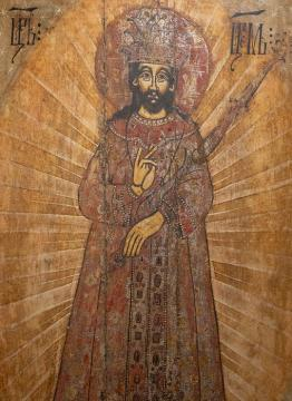 Szerb Egyházi Múzeum 24