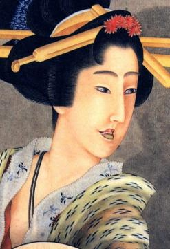 11 Hokuszai Kacusika