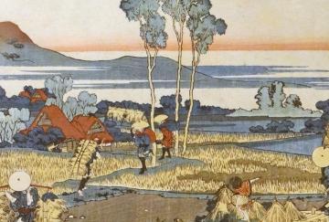 05 Hokuszai Kacusika
