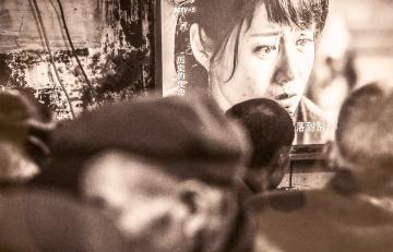 Kínai kortörténetek 21
