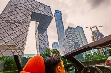 Kínai kortörténetek 10
