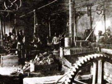 A Győri Gyufagyár