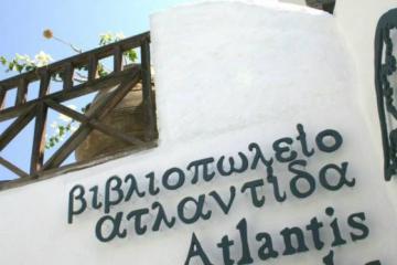 atlantis15.jpg