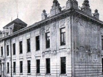 Az I. számú Polgári Fiúiskola építésének története