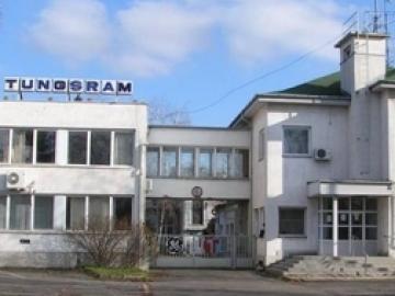 A győri Tungsram Gépgyár