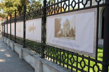 Győri zsinagóga kiállítás 16