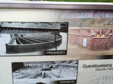 Seodaemun Prison History Hall 56
