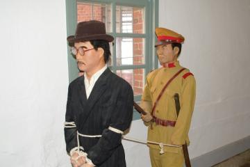Seodaemun Prison History Hall 44