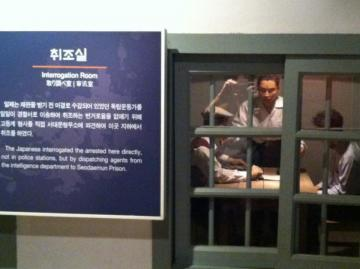 Seodaemun Prison History Hall 36