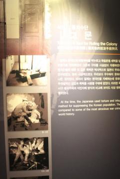 Seodaemun Prison History Hall 60