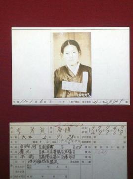 Seodaemun Prison History Hall 66