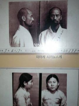 Seodaemun Prison History Hall 65