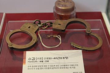 Seodaemun Prison History Hall 67