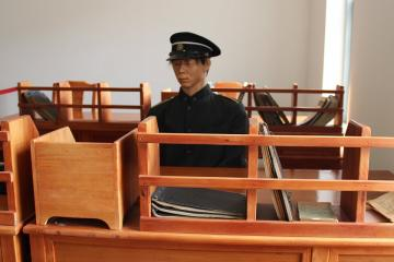 Seodaemun Prison History Hall 40