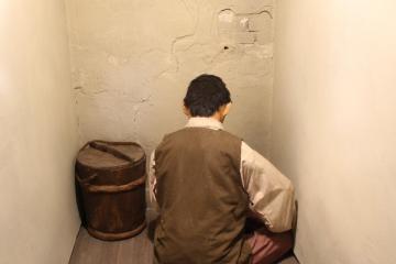 Seodaemun Prison History Hall 47