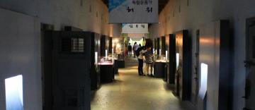 Seodaemun Prison History Hall 29