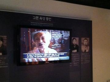 Seodaemun Prison History Hall 62