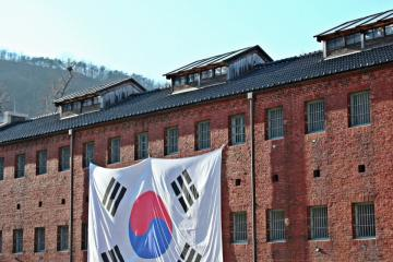 Seodaemun Prison History Hall 06