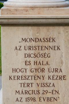 Győr-Kereszt 17