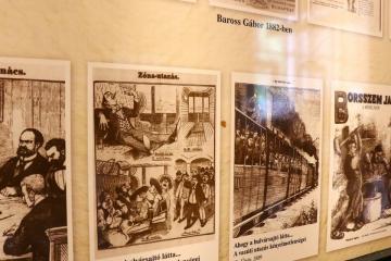 Baross Gábor-emlékfal és MÁV ART kiállítótér 07